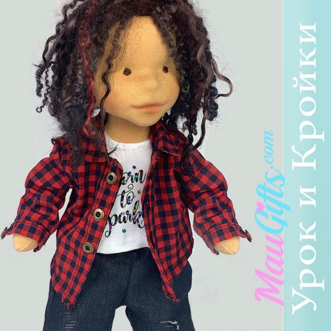 Дрехи за кукли - Урок за риза с кройки